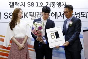 갤S8 예약판매 100만대… 사전개통 첫날 '붉은 액정' 암초