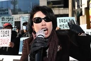 검찰, '관제시위 의혹' 주옥순 엄마부대 대표 소환 조사