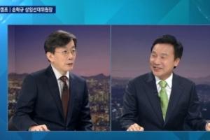 """손학규 """"뉴스룸은 '안까'라던데…왜 끝까지 물고 늘어지나"""""""