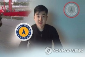 """김한솔 도운 천리마민방위, 대선후보들에 """"탈북자 보호하겠는가"""""""