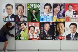 [서울포토] 대선 후보들 선거 벽보 … 누굴 뽑을까?