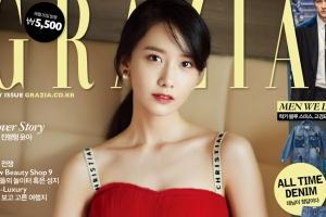 윤아, 붉은 드레스 입고 성숙한 여인의 매력 뽐내