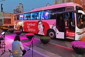 대구로 떠난 봄여행… 버스 옆자리에 김광석이 앉았다