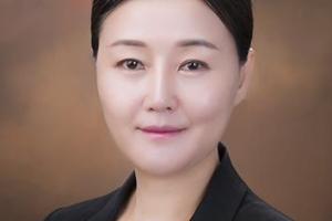 김은진씨 '세계인명사전 공로상'