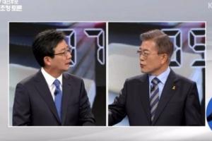 """통일부, '문재인 주적' 논란에 """"북한은 적이자 동반자"""""""