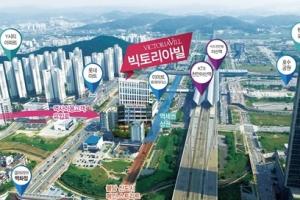 빅토리아빌 서울홍보관, 서초동서 오픈…본격 분양 개시