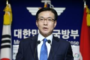 """국방부 """"23일 군사분계선 넘은 비행체는 북한이 살포한 풍선"""""""