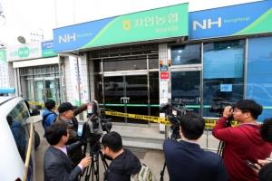 경산 자인농협에 총기 강도…총 쏘고 2000만~3000만원 털어 도주(종합2보)