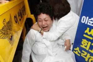 """5·18 단체 """"전두환 회고록 즉각 폐기하라"""""""