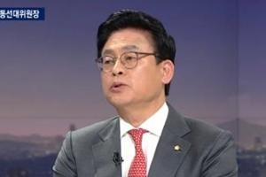 """정우택 """"홍준표 지지율 20% 넘는다는 발언, 전국 아닌 TK 결과"""""""