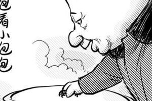 시진핑을 '변태고추'로 풍자... 중국 反체제 시사만화가, 언론자유상 받아