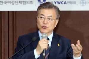 """문재인 측 """"송민순 문건 공개, 허위사실 공표…형사고발 하겠다"""""""