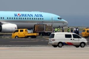 대한항공 마닐라발 여객기 고장…출발 13시간 지연, 대체기 투입