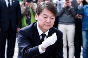 안철수, 노무현 전 대통령 묘소 참배…PK서 '안풍' 드라이브