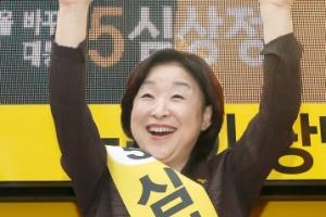 """심상정, 호남 유세…""""광주의 선택, 민주당·국민의당 머물러선 안돼"""""""