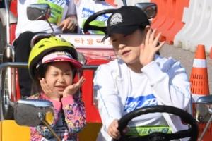 미니 전동카 타고 교통안전 체험