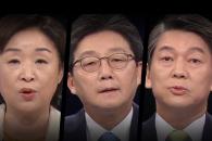 """[영상] 대선주자들 """"돼지 발정제 홍준표 사퇴해라"""" …"""