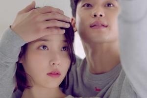 김수현 첫 MV 출연…아이유 '이런 엔딩' 속 로맨틱 커플 연기