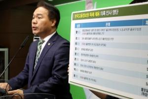 """'권양숙 친척 특혜' 지목된 고용정보원 직원 """"친척 아니다"""""""