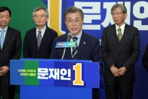 [서울포토] 문재인, 공약 실천을 위한 기획위원회 출범 기자회견