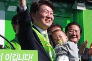 [서울포토] 안철수 대선후보 품에서 잠든 아기
