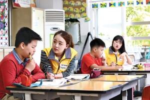[기업 사회공헌] KB국민은행, 저소득·다문화가정 청소년의 '날갯짓' 도와