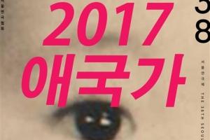 33일간의 연극 열전… 설레는 대학로의 봄