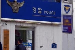 개점휴업 치안센터, 연봉 6000만원짜리 '신의 직장'