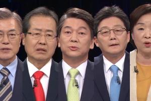 오늘밤 대선후보 5차 TV토론…경제공약 검증, 후보자간 상호 검증토론