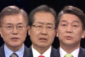 지지후보 못 바꾸는 TV토론… 유권자 '확증편향'만 커진다