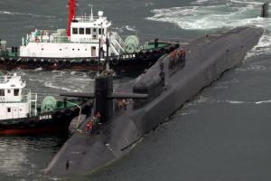 [포토]부산항에 입항 하는 美 최대 핵잠수함 미시간호의 모습