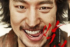 '나는 조선의 개XX로소이다'…'박열' 비주얼텔링 영상