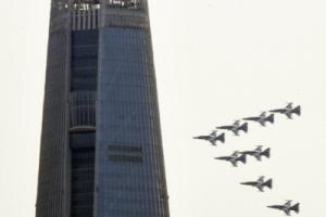 서울 강남 일대 전투기 굉음 소등… 알고보니 마라톤 축하비행