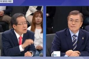 """""""동성애 반대"""" 문재인, 그의 2012년 '인권선언' 살펴보니"""