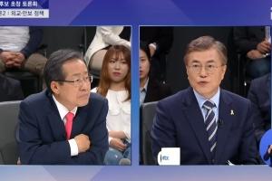 """민변 """"대선 후보들 성소수자 차별·혐오 표현 멈춰라"""""""