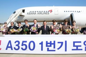 아시아나 와이파이·로밍되는 A350機 도입