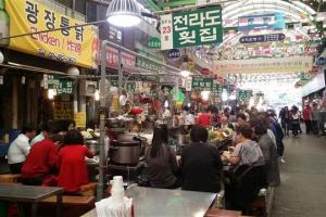 [김석동의 한끼 식사 행복] 전통시장 맛집 탐방 - 광장시장