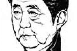 日각료 망언 불똥 튈라 3시간만에 경질한 아베