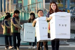 [포토] 섬 지역으로 들어가는 투표함