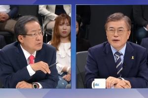 """'나이 논란' 홍준표 """"호적 늦게 올려…문재인과 동갑"""""""