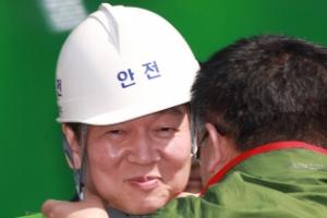 """[서울포토] """"안철수 후보님, 국민 안전 지켜주세요"""""""