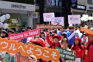 2017 서울환대주간 개막