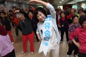 """[동행 취재-대선후보 배우자 24시] 외유내강 '劉와 닮은꼴'…""""의리의 남편, 끝까지…"""