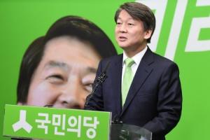 [서울포토] 기자회견하는 안철수 대선후보