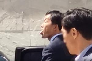 춘천MBC사장 '메롱' 동영상 논란
