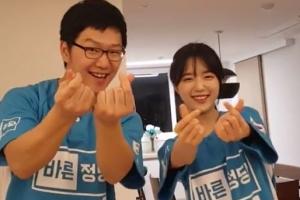 """트와이스 변신한 유담, 친오빠와 """"아빠 사랑해요"""" (영상)"""