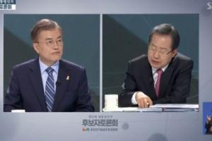 """[대선 TV토론] 홍준표, 文 향해 """"거짓말 안하실 거죠?""""…근거 봤더니"""