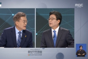 """[대선 TV토론] 유승민 """"사드, 10억불 내고 왜 빌리나…사고 말지"""""""