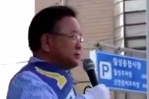 """야유에도 굴하지 않는 김부겸의 '격정' 연설…""""지금은 제시간이다"""""""
