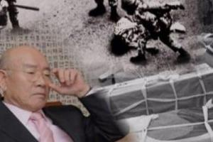 '그것이 알고싶다' 북한군 침투설 제기한 전두환 회고록 검증